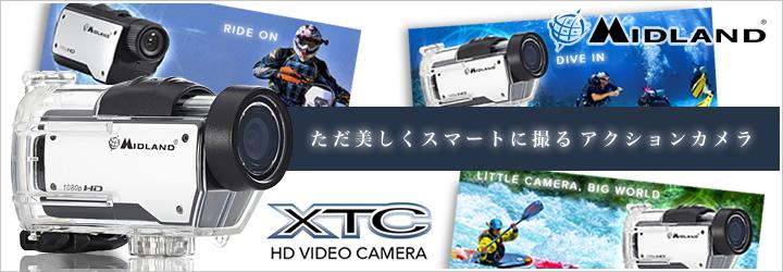 ただ美しくスマートに撮るアクションカメラ